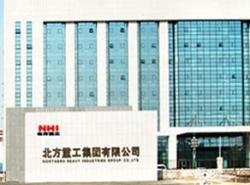 沈阳北方重工集团