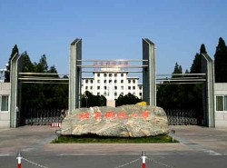 Beijing university of science and technology