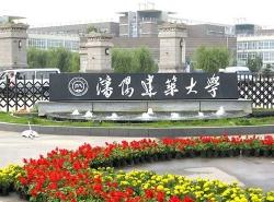 Shenyang architecture university