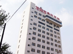The orthopaedic hospital in shenyang
