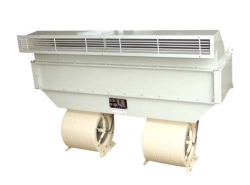 Centrifugal air curtain machine